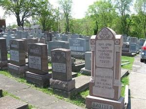 500px-New_Part_Jewish_Cemetery_1